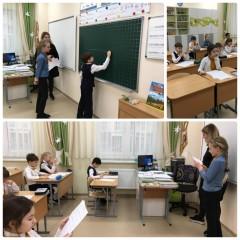 """Всероссийская олимпиада """"Лисенок""""!"""