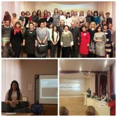 Участие в VII открытом Краснодарском фестивале педагогических инициатив «Новые идеи — новой школе»