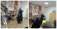 Экскурсия в детскую городскую библиотеку им. В. Б. Бакалдина