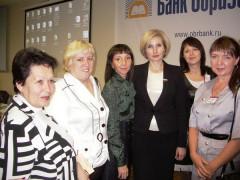 Форум «Формирование рынка негосударственного образования на уровне Российской Федерации»